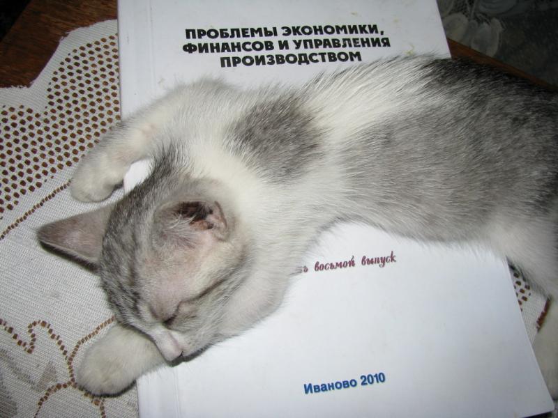 Новости профкома за 2010 год - Ивановский государственный химико ...